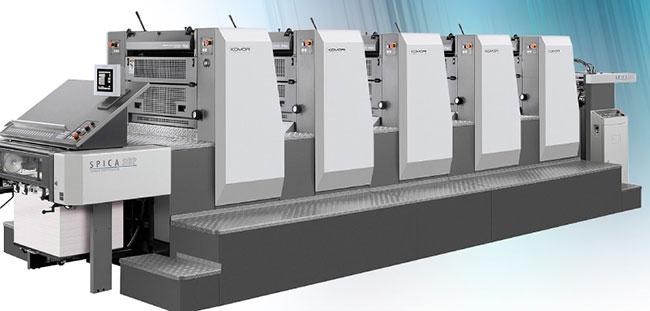 Offset Printing Dubai Image