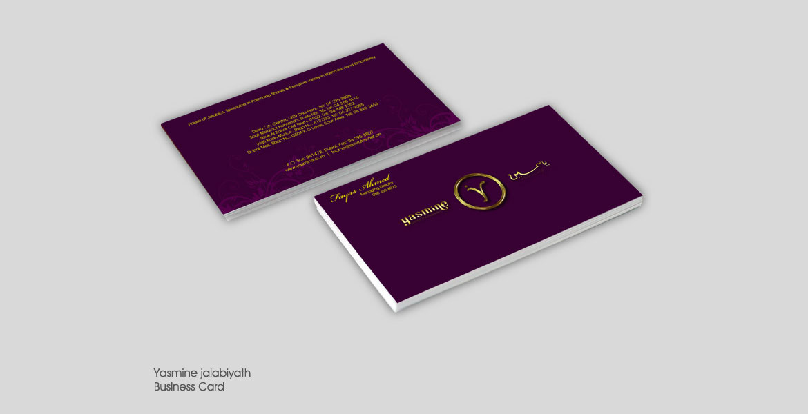 Business card design printing company dubai epic creaive business card design 3 reheart Images