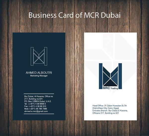 Business card design printing company dubai epic creaive business card design 4 reheart Images