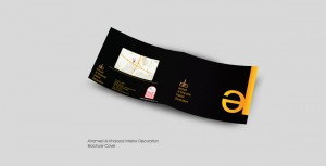 Brochures-Design-For-ELE